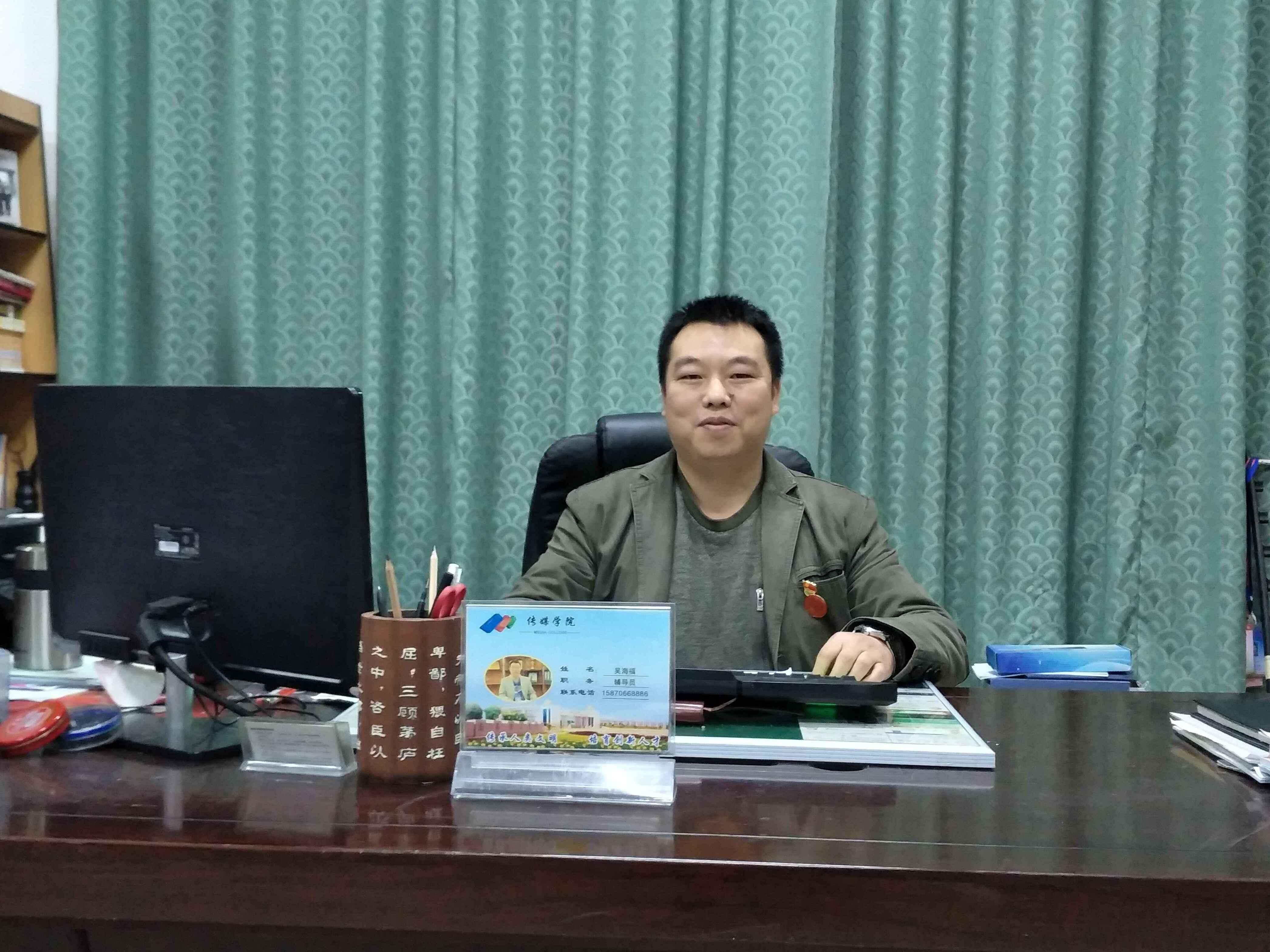 南昌理工学院赵晓迟_现任南昌理工学院传媒学院专职辅导员.