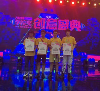 """我院学生在中国大学生广告艺术节学院奖中摘得全国""""银奖"""""""